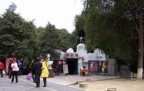宜昌市儿童公园 - 中国公园