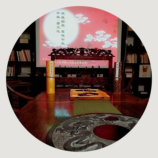 修改中华·磬文化主题活动雅集 (5)