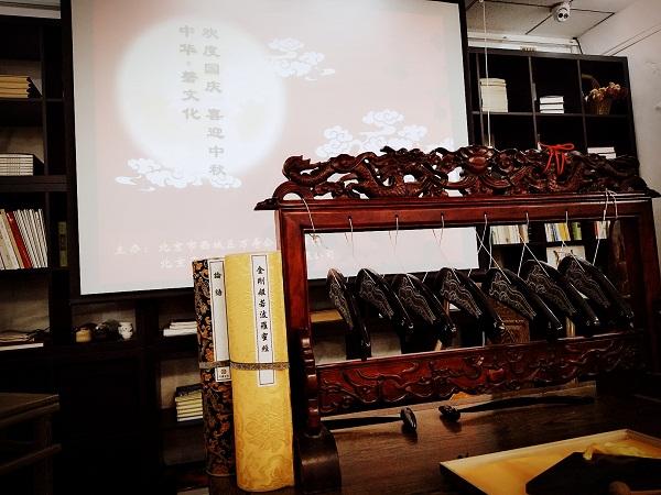 修改中华·磬文化主题活动雅集 (6)