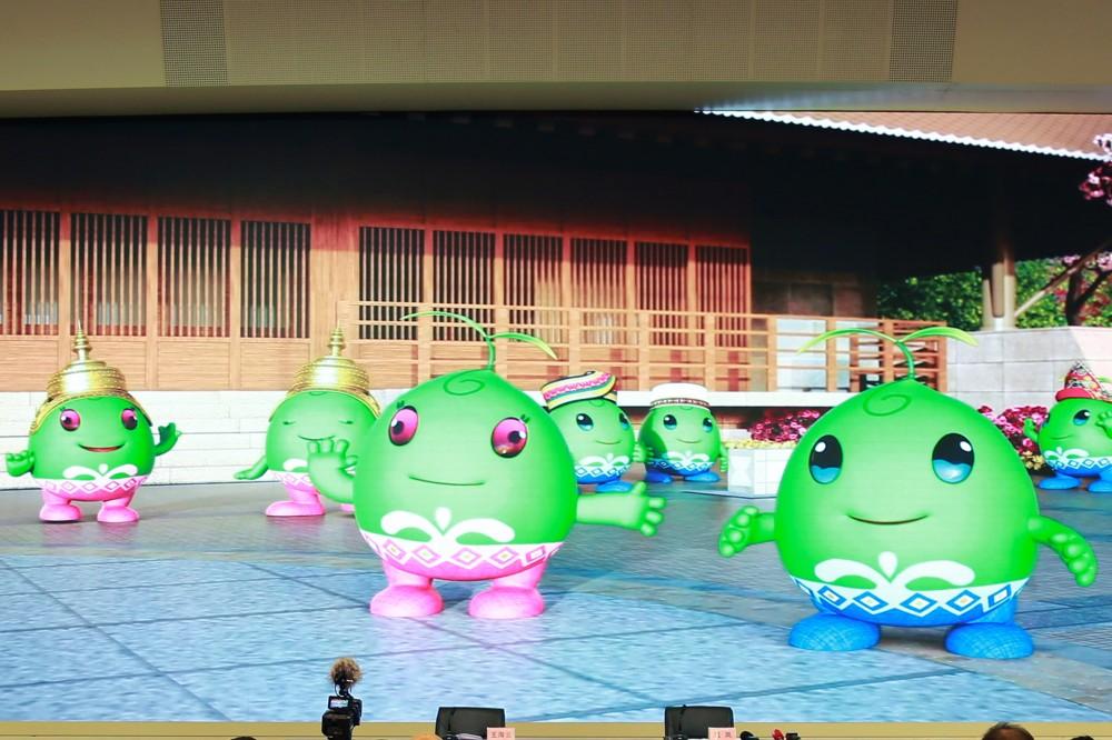 4发布第十二届园博会吉祥物宣传片